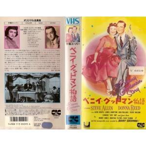 【VHSです】ベニイグッドマン物語 [字幕]|中古ビデオ|disk-kazu-saito