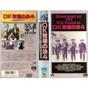 【VHSです】OK牧場の決斗 [字幕]|中古ビデオ|disk-kazu-saito