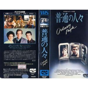 【VHSです】普通の人々 [字幕][ドナルド・サザーランド/メリー・タイアー・ムーア]|中古ビデオ|disk-kazu-saito