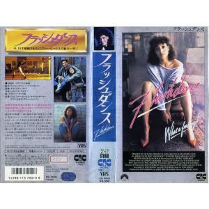 【VHSです】フラッシュダンス [字幕][ジェニファー・ビールス/マイケル・ヌーリー]|中古ビデオ|disk-kazu-saito