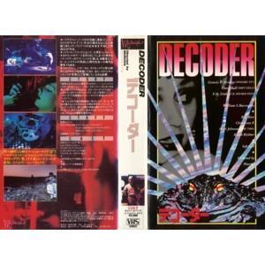 【VHSです】デコーダー DECODER [字幕][中古ビデオレンタル落]|disk-kazu-saito