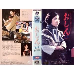 【VHSです】おしん 韓国版 [字幕][中古ビデオレンタル落]|disk-kazu-saito