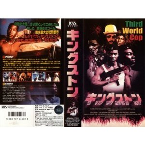 【VHSです】キングストン [字幕]|中古ビデオ|disk-kazu-saito