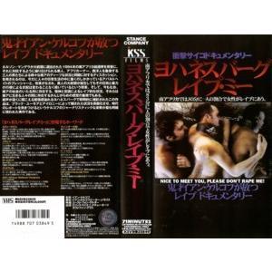 【VHSです】ヨハネスバーグ・レイプミー [字幕]|中古ビデオ|disk-kazu-saito