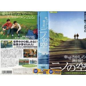 【VHSです】ニノの空 幸せさがしの旅日記 [字幕][中古ビデオレンタル落]|disk-kazu-saito