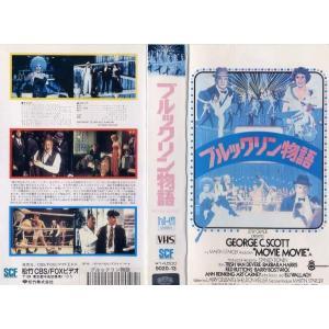 【VHS】【中古】ブルックリン物語 [字幕][中古ビデオレンタル落]|disk-kazu-saito