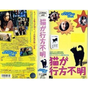 【VHSです】猫が行方不明 [字幕][中古ビデオレンタル落] disk-kazu-saito