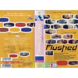 【VHSです】フラッシュ Flashed [字幕]|中古ビデオ|disk-kazu-saito