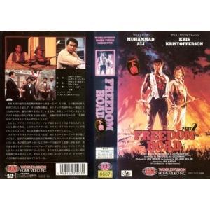 【VHSです】フリーダムロード 下巻 [字幕][中古ビデオレンタル落] disk-kazu-saito