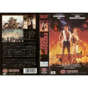 【VHSです】フリーダムロード 上巻 [字幕][中古ビデオレンタル落] disk-kazu-saito