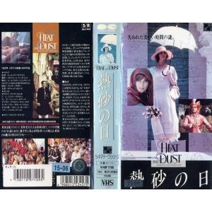 【VHSです】熱砂の日 [字幕][中古ビデオレンタル落]|disk-kazu-saito