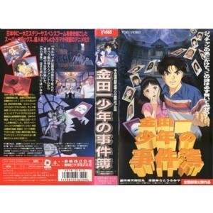 【VHSです】劇場版 金田一少年の事件簿 [中古ビデオレンタル落]|disk-kazu-saito