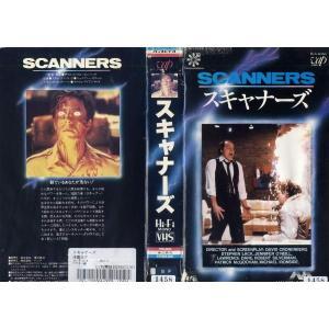 【VHSです】スキャナーズ [字幕][スティーブン・ラック]【思考するだけで人間を破壊する超能力者(スキャナー)たちが、まっこうから激突した!】|中古ビデオ|disk-kazu-saito