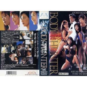 【VHSです】泥棒貴族ボディハンター [中古ビデオレンタル落]