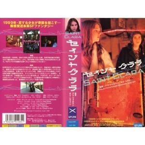 【VHS】セイント・クララ [字幕][イスラエル映画]|中古ビデオ|disk-kazu-saito