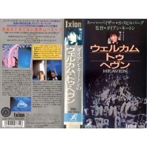 【VHSです】ダイアンキートンのウェルカムトゥヘヴン [中古ビデオレンタル落]|disk-kazu-saito
