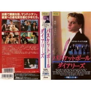 【VHSです】バスケットボールダイアリーズ [字幕]|中古ビデオ