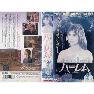 【VHSです】ハーレム [字幕][ナスターシャ・キンスキー][中古ビデオレンタル落]|disk-kazu-saito