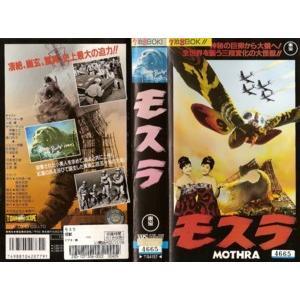 【VHSです】モスラ (1961年) [中古ビデオレンタル落]|disk-kazu-saito