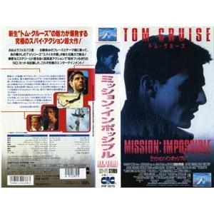 【VHSです】ミッション:インポッシブル [字幕]|中古ビデオ