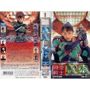 【VHSです】時空戦士 魅鬼 [横山智佐][中古ビデオレンタル落]|disk-kazu-saito