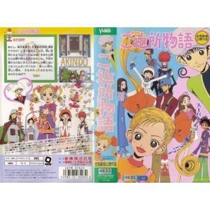 【VHSです】ご近所物語 全国劇場公開作品 [中古ビデオレンタル落] disk-kazu-saito