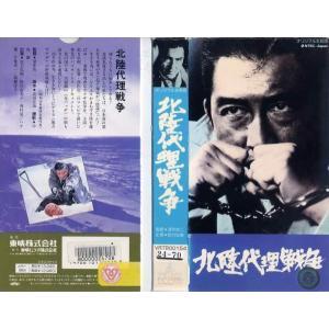【VHSです】北陸代理戦争 [松方弘樹]|中古ビデオ|disk-kazu-saito