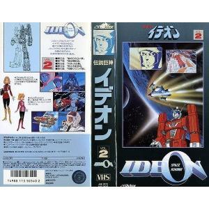 【VHSです】伝説巨神イデオン Vol.2|中古ビデオ|disk-kazu-saito
