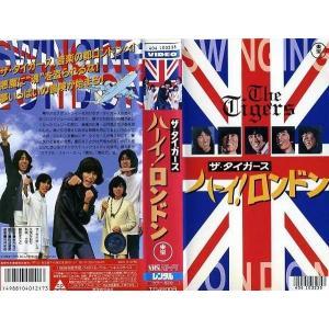 【VHSです】ザ・タイガース ハーイ!ロンドン|中古ビデオ|disk-kazu-saito