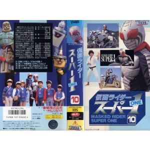 【VHSです】仮面ライダースーパー1(ONE) 10|中古ビデオ|disk-kazu-saito