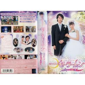 【VHSです】実写版 美少女戦士セーラームーン Special Act|中古ビデオ|disk-kazu-saito