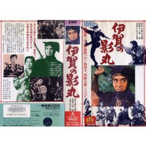 【VHS】【中古】伊賀の影丸 [中古ビデオレンタル落]|disk-kazu-saito