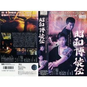 【VHSです】昭和博徒伝 [中島史恵/哀川翔]|中古ビデオ|disk-kazu-saito
