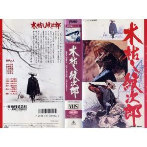 【VHSです】木枯し紋次郎 [菅原文太] 中古ビデオ disk-kazu-saito