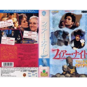 【VHSです】フィアー・ナイト [字幕][デミ・ムーア][中古ビデオレンタル落]|disk-kazu-saito
