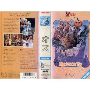 【VHSです】オズ Return To OZ リターン・トゥ・オズ [吹替][ポニー][中古ビデオレンタル落]|disk-kazu-saito