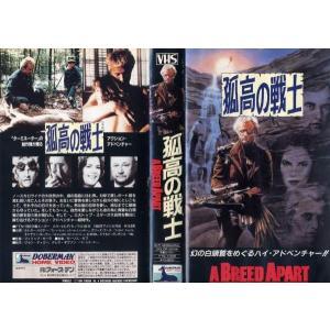 【VHSです】孤高の戦士 [字幕]|中古ビデオ|disk-kazu-saito