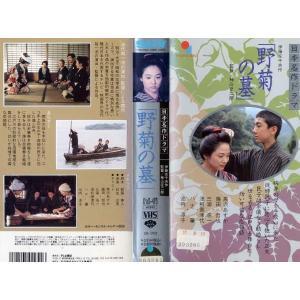 【VHSです】野菊の墓 (1993年) [黒沢あすか/藤田哲也]|中古ビデオ|disk-kazu-saito