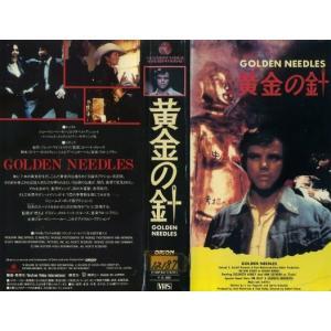 【VHSです】黄金の針 ジョードン・ベーカー エリザベス・アシュレイ [字幕][中古ビデオレンタル落][K]|disk-kazu-saito