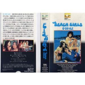 【VHSです】ビーチガールズ [字幕]|中古ビデオ [K]|disk-kazu-saito