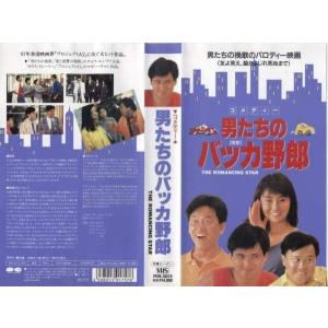 【VHSです】男たちのバッカ野郎 (1987年) [字幕][チョウ・ユンファ]|中古ビデオ [K]|disk-kazu-saito