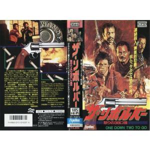 【VHSです】ザ・リボルバー 怒りの38口径 (1982年) [字幕] 中古ビデオ [K] disk-kazu-saito