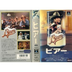 【VHSです】ビアー (1985年) [字幕] 中古ビデオ disk-kazu-saito
