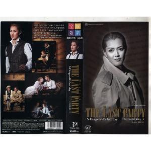 【VHSです】THE LAST PARTY (2004年) [大和悠河]|中古ビデオ