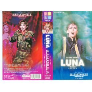 【VHSです】宝塚月組公演 LUNA 月の伝言|BLUE MOON BLUE 月明かりの赤い花|中古ビデオ|disk-kazu-saito