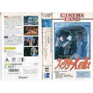 【VHSです】ブロンド捜査網 フィクサーXを追え|中古ビデオ|disk-kazu-saito