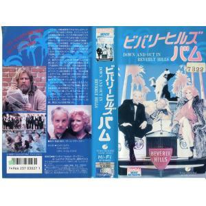 【VHSです】ビバリーヒルズバム [ベット・ミドラー]|中古ビデオ|disk-kazu-saito