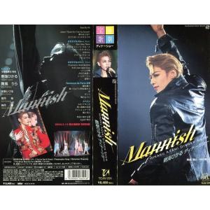 【VHSです】【宝塚歌劇:雪組】朝海ひかる ディナーショー 「Mannish」 [中古ビデオレンタル...