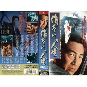 【VHSです】傷だらけの人生 鶴田浩二 若山富三郎 [中古ビデオレンタル落][K]|disk-kazu-saito