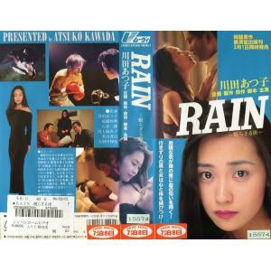 【VHSです】RAIN 眠らざる街 [中古ビデオレンタル落]|disk-kazu-saito